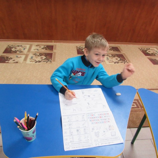 готовність дітей до школи фото