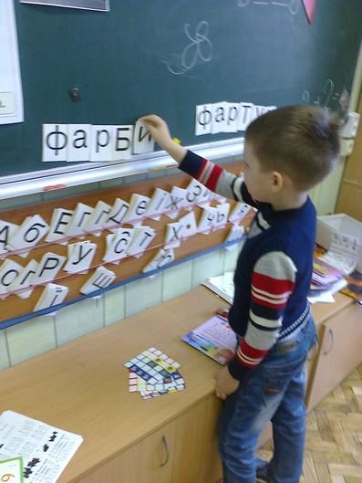 навчити дитину читати по складах фото